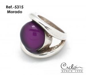 Кольцо Ciclón.  Ручная работа. Сделано в Мадриде.  Материалы: ювелирный сплав Zamak и щедрое серебрянное покрытие.